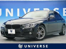 BMW 3シリーズ 320d セレブレーション エディション スタイル エッジ 限定200台 純正ナビ バックカメラ ACC