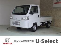 ホンダ アクティトラック 660 アタック 4WD エアコン・パワステ・ラジオ・キーレスキー
