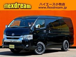 トヨタ ハイエース 2.7 GL ロング ミドルルーフ 4WD FD-BOX0 車中泊ベッドキット ナビSET