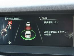 ●衝突警告+車線逸脱警告『事故を起こさないための安全装備が充実した1台です!』
