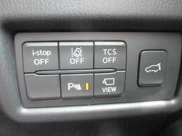 コーナーセンサーっやパワーバックドアなど快適装備が充実しております!