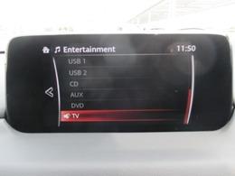 メーカーナビです!道案内はこちらにお任せ☆フルセグTV・ブルートゥース機能はもちろんCD・DVD再生もできちゃいます!ドライブが楽しくなりますね♪