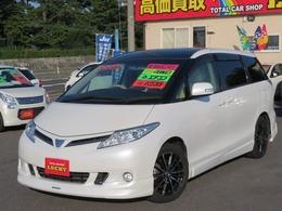 トヨタ エスティマ 2.4 X 4WD ナビ Bカメラ ETC サンルーフ
