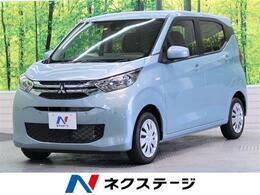 三菱 eKワゴン 660 M 届出済未使用車 e-アシススト シートヒー
