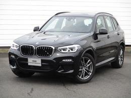 BMW X3 xドライブ20d Mスポーツ ディーゼルターボ 4WD 当社デモカー禁煙 コニャックレザー 19AW