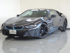 BMW i8 の中古車 ベースモデル 神奈川県大和市 1499.9万円