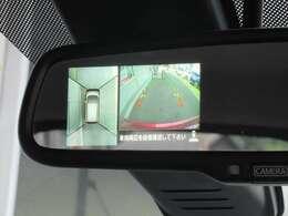 ■インテリジェントルームミラー■後部座席に人が乗り後ろが見えないときに楽々操作で後ろもハッキリと見えるようにカメラ機能が搭載。これで大人数でのロングドライブも快適です。