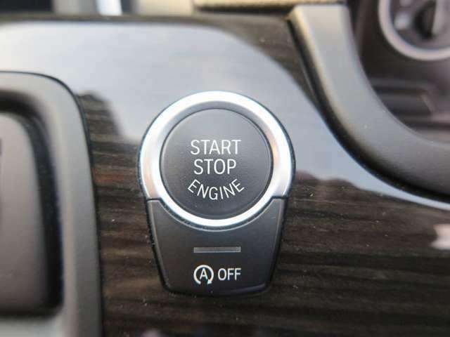 ワンタッチで始動可能なプッシュエンジンスタートになります!アイドリングストップも付いてます!!