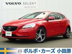 ボルボ V40 の中古車 T3 モメンタム 神奈川県小田原市 179.9万円