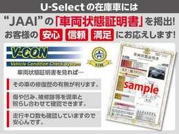 ◆ホンダオートテラス鈴鹿はHonda U-Select鈴鹿に生まれ変わりました!品質の高いHonda認定中古車をお探しの方はHonda U-Select鈴鹿へお越しください◆