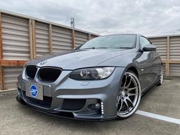 BMW 3シリーズクーペ 320i AVANTコンプリートカー