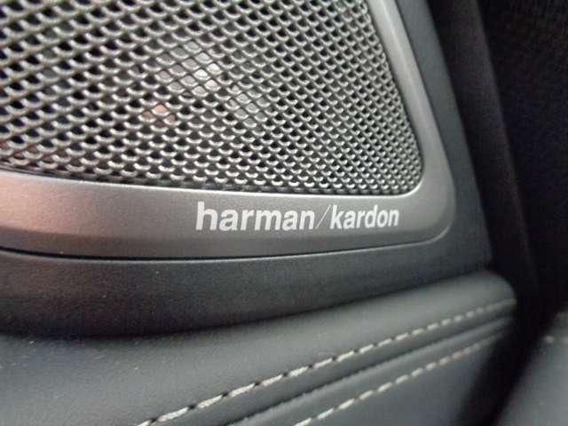 音の深みと繊細さを再現するハーマンカードンスピーカー!