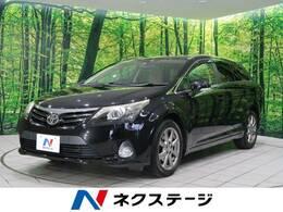 トヨタ アベンシスワゴン 2.0 Li HDDナビ クルーズコントロー
