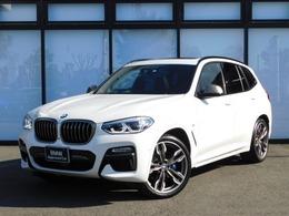BMW X3 M40d ディーゼルターボ 4WD サンルーフ黒レザー1オーナー21AWハーマン
