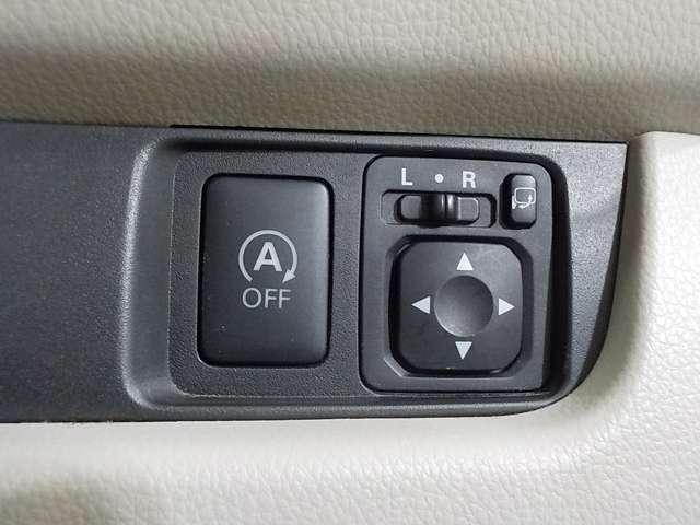 低燃費のアイドリングストップON/OFF切替スイッチ
