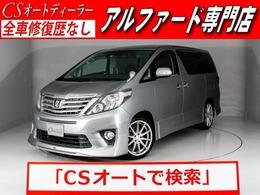 トヨタ アルファード 3.5 350S Cパッケージ モデリスタエアロ/後席モニター/両側自ドア