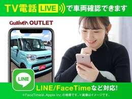 【LIVE商談可能】外出自粛中の方必見!TV電話などで車両状態などのご確認が可能です!LINEやFaceTimeなどの既存のアプリでご対応ができますので、お気軽にご用命下さい!
