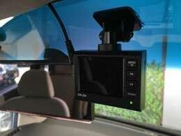 【ドライブレコーダー/前方向】事故の際に確かな証拠能力を発揮してくれます。