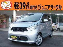 日産 デイズ 660 S 4WD シートヒーター付