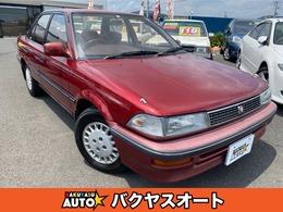 トヨタ カローラ 1.5 SEリミテッド PS PW