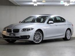 BMW 5シリーズ 535i ラグジュアリー 認定中古車