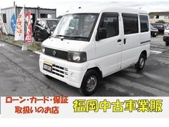 日産 クリッパー の中古車 660 DX 4WD 福岡県古賀市 3.0万円