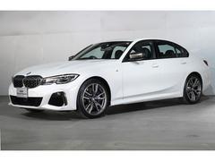 BMW 3シリーズ の中古車 M340i xドライブ 4WD 東京都中央区 833.0万円