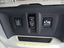 スバル自慢の安全装置が装着されています!