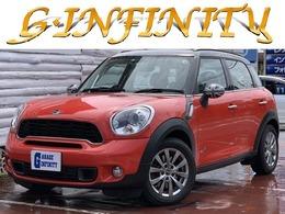 ミニ ミニクロスオーバー クーパーS オール4 /4WD/1オーナー/HID/ETC/パドルシフト