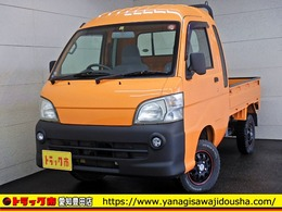 ダイハツ ハイゼットトラック 平ボディー ジャンボ 4WD 3方開 保証書 取説 350kg 5MT