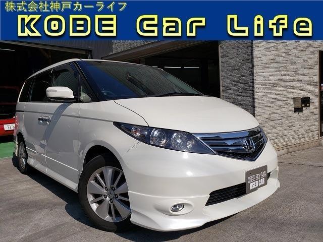 神戸カーライフ北須磨店の車両をご覧いただきありがとうございます。当社の販売車は全て6ヶ月又は10000km保証付きとなっております。お問い合わせは(078)-647-8991までどうぞ!!