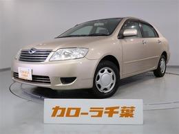 トヨタ カローラ 1.5 X HIDリミテッド