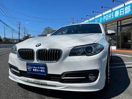 BMWアルピナ D5 ターボ リムジン サンルーフ ブラウンレザー 後期モデル