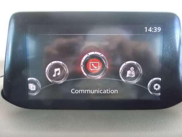 ドライブの必需品。見やすい・使いやすい大画面のメモリーナビを搭載。