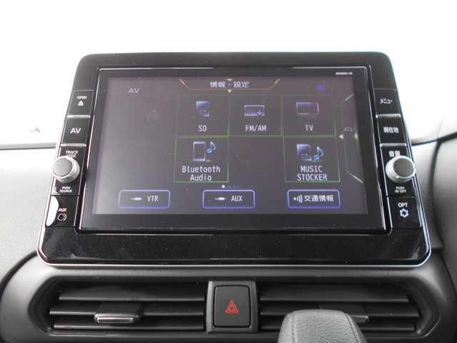 フルセグTV・DVDビデオ再生機能付きナビゲーション搭載車です。長距離ドライブでも快適ですね。