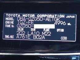 初度登録年月:平成17年3月 標準仕様車 デュアルEMVパッケージ ドアミラー フロアシフト 記録簿多数有り 中期型 6速AT LEDテール