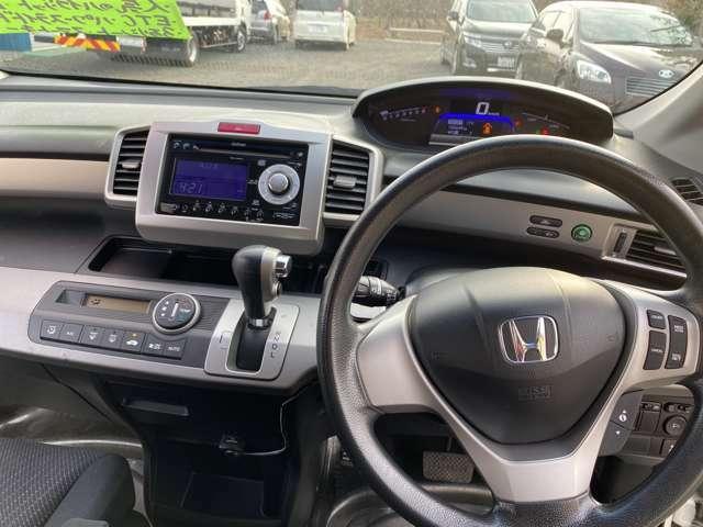 【スピードメーター】メーターはすっきりとしたデザインでとても見やすく安全運転のお役に立ちます。