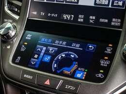 ★左右独立温度コントロールフルオートエアコン!運転席、助手席それぞれで独立して温度設定ができます!室内を快適な状態にコントロールしてくれます!!