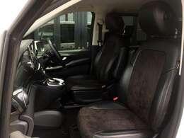 高級車ならではのホールド感のよい重厚でキズや汚れに強い、DOTTY・シートカバー装着で、ロングドライブも快適です! 運転席&助手席にはメモリー付きパワーシート搭載で、力いらずでシートアレンジ出来ます!