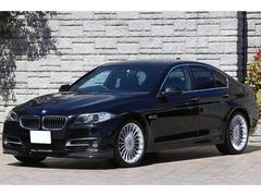 BMWアルピナ D5 の中古車 ターボ リムジン 千葉県船橋市 425.0万円