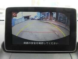マツダコネクトナビ付き♪ 純正バックカメラ付きで広角のカメラが採用されており、駐車も安心ですね♪