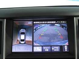 上から丸見えのアラウンドビューモニターでお車の周囲の状況も一目で把握!直接目に見えない所の安全確認にお使いください