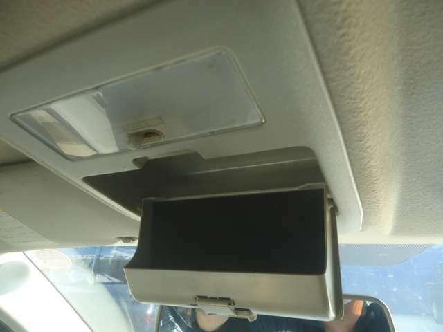 運転席 助手席の天井にはメガネケースが標準装備されています。メガネ(サングラス)を収納したり小物を入れたりちょっとした時に役立ちますよね。