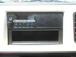 AM・FMラジオが付いています!走行中も退屈しないです!