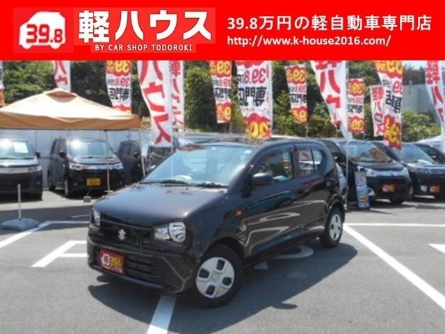 【ご挨拶】当店は石内バイパス沿いにあります39.8万円専門店 軽ハウスです!軽自動車ばかり、オールメーカーお取り扱いしております!常時100台以上展示!あなたにピッタリの1台がきっと見つかります!