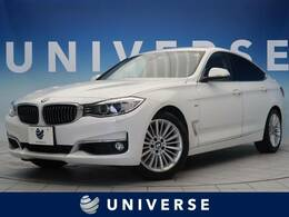 BMW 3シリーズグランツーリスモ 320i ラグジュアリー 純正ナビ コンフォートアクセス 純正18AW