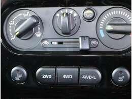 4WDシステムは副変速機付きのパートタイム4WD!4Hと2Hの切り替えは走行中でも可能なドライブアクション4X4!