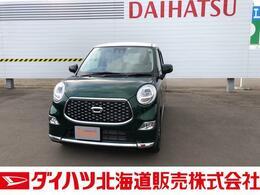 ダイハツ キャスト スタイル 660 G VS SAIII 4WD CD