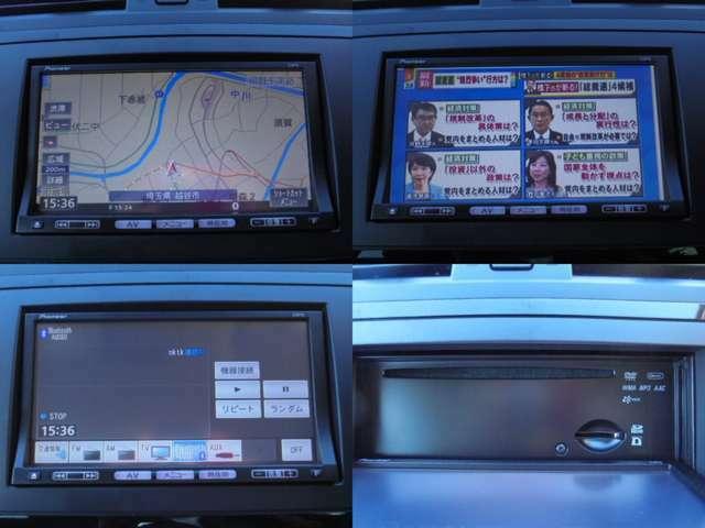 パイオニア製メモリーナビ付き♪1セグジTVやDVDビデオも観れます♪ブルートゥースも接続OKです♪