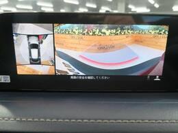 【360°ビューモニター】上から見た視点がモニターに映し出されるので、駐車や縦列駐車も簡単です♪